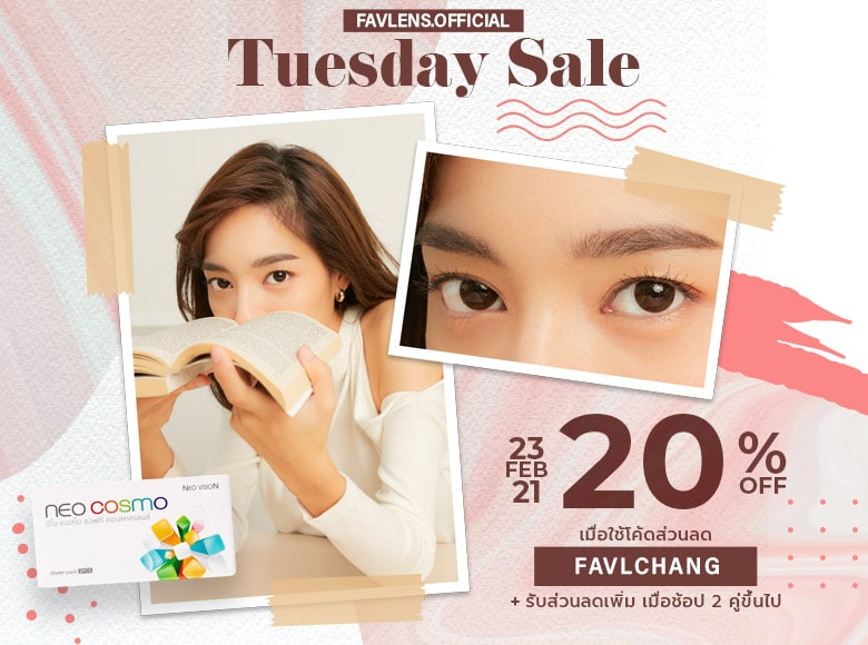 Favlens Tuesday 23 FEB Promotion