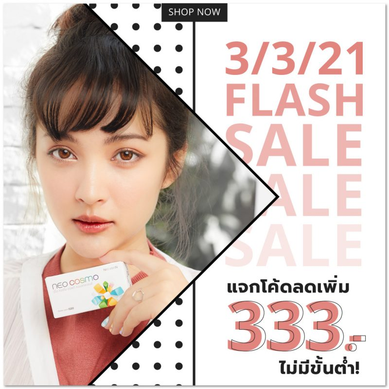 Favlens 3.3 Promotion at Shopee