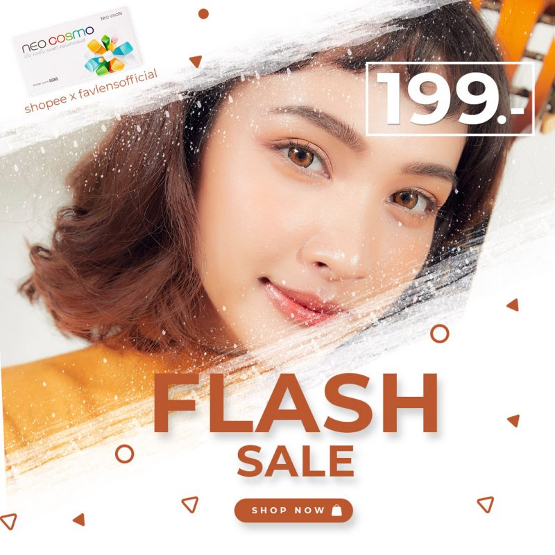 Flash Sale Neo Cosmo Shimmer Honey Contact Lens
