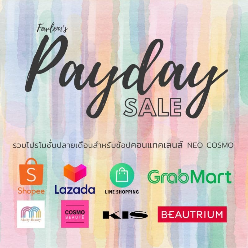 Neo Cosmo Payday Promotion September 2021